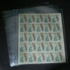 1 Pocket Mint Sheets- Holds items up to 9 5/8